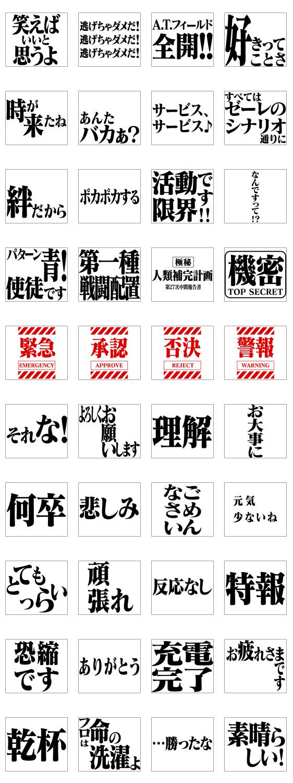 フォント 文字 2020年用、日本語のフリーフォント420種類のまとめ